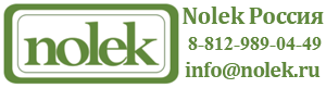Nolek. Оборудование Nolek в России. Течеискатель Nolek. Установка Nolek. Течеискатель Nolek SniffIT X1, X3. Установка контроля герметичности NOLEK S9, S10. Калибровочный инструмент С9. Ремонт NOLEK в России. Контроль герметичности Nolek.